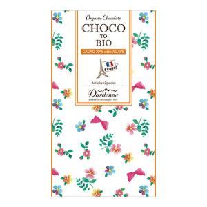 ダーデン チョコっとビオ 有機アガベチョコレート カカオ70%|waseda