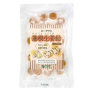 オーサワの蓮根生姜飴(ハードタイプ) waseda