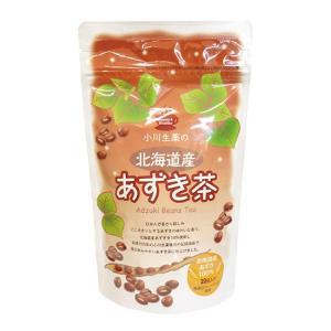 北海道産あずき茶(ティーバッグ)|waseda