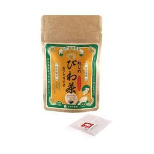 ねじめびわ茶 おひとりさま7|waseda