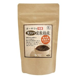 オーサワの有機黒炒り玄米粉末|waseda