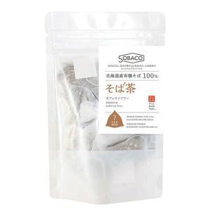 北海道産そば茶(ティーバッグ)|waseda