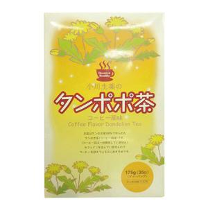 タンポポ茶|waseda