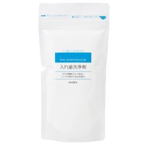 入れ歯洗浄剤|waseda