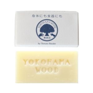 YOKOHAMA WOOD 身体にも食器にも無添加石鹸|waseda
