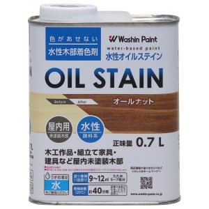 水性オイルステイン オールナット 0.7L (和信ペイント)