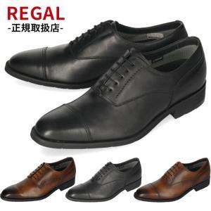 リーガル REGAL 靴 メンズ ビジネスシューズ 35HRBB ブラウン ストレートチップ 内羽根...