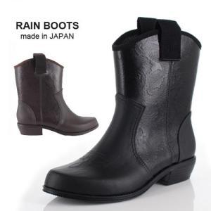 レインブーツ 長靴 800 charming チャーミング 靴 防水 ショート丈 シンプル ブラック ブラウン 黒 ウエスタン風 レディース|washington