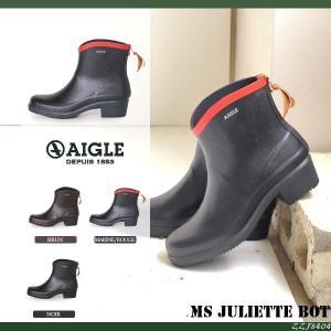 AIGLE エーグル ミスジュリエット レディース レインブーツ 長靴 ショート丈 8404 MS JULIETTE BOT レザーウィング ラバーブーツ 正規品|washington