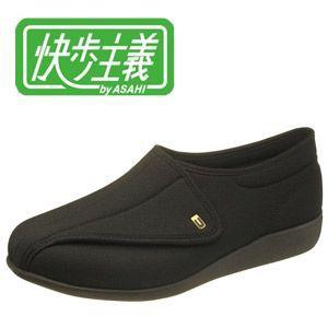 快歩主義 ASAHI 健康シューズ リハビリシューズ M900 KS22052- メンズ 靴  4E 幅広|washington