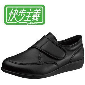 快歩主義 ASAHI 健康シューズ リハビリシューズ M021 KS22881-SM メンズ 靴  4E 幅広|washington