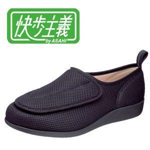 快歩主義 ASAHI 健康シューズ リハビリシューズ M003 KS21482- メンズ 靴  4E 幅広|washington