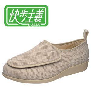 快歩主義 ASAHI 健康シューズ リハビリシューズ M003 KS21481-  メンズ 靴  4E 幅広|washington