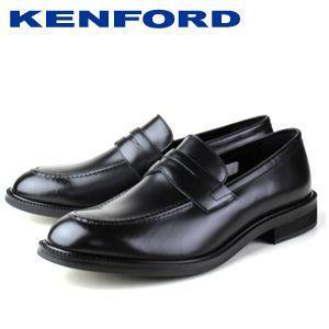 リーガルコーポレーション ケンフォード KENFORD KB38L ブラック メンズ ビジネスシューズ ローファー 撥水加工レザー仕様 紳士靴 送料無料