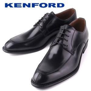 ケンフォード KENFORD 靴 メンズ ビジネスシューズ KB47 ABJEB BLACK ブラック Uチップ 外羽根式 4E 革靴 日本製|washington