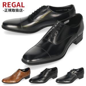 リーガル REGAL 靴 メンズ ビジネスシューズ 725R AL ブラック ストレートチップ 内羽根式 紳士靴 日本製 2E 本革 特典B|washington