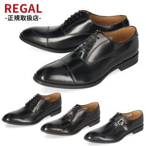 リーガル REGAL 靴 メンズ ビジネスシューズ 811R AL ブラック ストレートチップ 内羽...