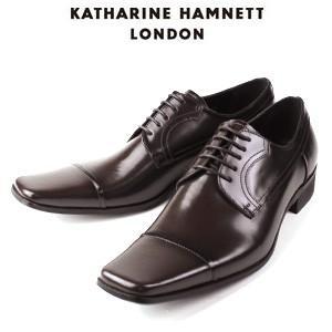 英国の伝統的なクラシックデザインのバランス感覚を、独自の感性で表現するキャサリンハムネット。 ロング...