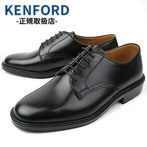 ケンフォード ビジネスシューズ KENFORD K422L ブラック 3E メンズ プレーントゥ 外羽根式 3E 紳士靴 本革 日本製|washington