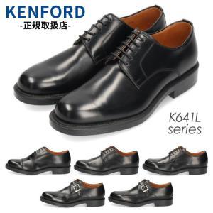 ケンフォード KENFORD 靴 メンズ ビジネスシューズ K641L BLACK ブラック プレーントゥ 外羽根式 3E 革靴 日本製|washington
