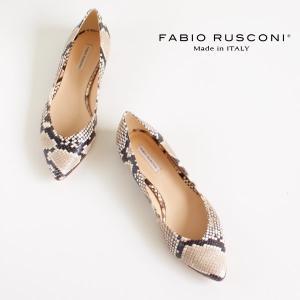 ファビオルスコーニ FABIO RUSCONI パンプス 靴 81509 パイソン 型押し ポインテッドトゥ フラット スネーク ヘビ柄|washington