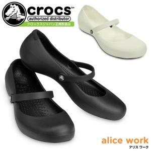 クロックス アリスワーク crocs alice work 11050 クロックス ワークシューズ crocs work shoes 飲食シリーズ womens 通販|washington