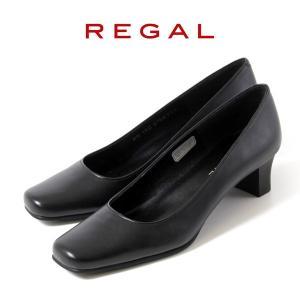 リーガル レディース 黒 パンプス ローヒール 靴 REGAL 6768 本革 リクルート 就活 就...