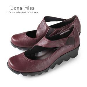 コンフォートシューズ レディース 靴 Dona Miss ドナミス 87 ワイズ 3E 厚底 ストラップシューズ 赤 セール|washington