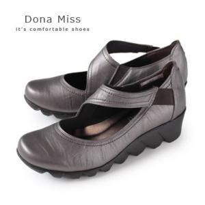 コンフォートシューズ レディース 靴 Dona Miss ドナミス 87 ワイズ 3E 厚底 ストラップシューズ セール|washington