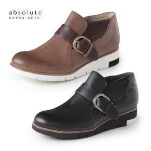absolute アブソルテ ラボキゴシ 靴 7657 コンフォートシューズ レディース 本革 サイドゴア ブーティ セール|washington