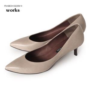 ラボキゴシ ワークス RABOKIGOSHI works 靴 1297-SND パンプス 本革 ヒール ポインテッドトゥ セール|Parade ワシントン靴店