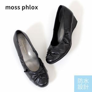 moss phlox 7722 レディース ウエッジパンプス カカトエアー入り ブラック 3E 防水設計 コンフォート ウエッジソール 軽量 washington
