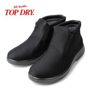 [ 22.0 26.0cm ]TOP DRY トップドライ TDY3912 AF39121- BLACK ブラック レディース ブーツ ショート レインブーツ ゴアテックス