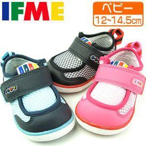 IFME イフミー 22-1003 子供靴 ベビーシューズ スニーカー|washington