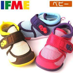 IFME イフミー 22-2001 子供靴 ベビーシューズ スニーカー|washington
