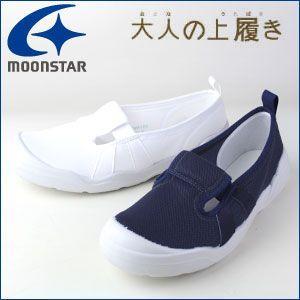 軽くて滑りにくい。 簡単に洗える親切設計の、ありそうでなかった上履き型室内履きシューズ。 メッシュ素...