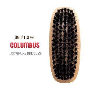コロンブス 豚毛ブラシ 靴ブラシ103 (小) COLUMBUS|washington