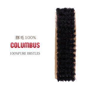コロンブス ハリス 470 豚毛 ブラック COLUMBUS|washington