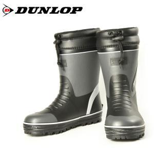 DUNLOP ダンロップ ドルマン G299 BG299 ショート丈 防寒 メンズ スノーブーツ 長靴 グレー 299|washington