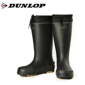 DUNLOP ダンロップ ドルマン G300 BG300 防寒 メンズ スノーブーツ 長靴 ブラック 300|washington