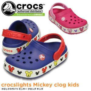 クロックス クロックスライツ ミッキー クロッグ キッズ crocs crocslights Mickey clog kids 203072 キッズサンダル セール|washington