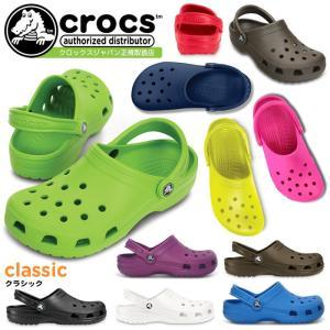 クロックス クラシック crocs classic 1000...