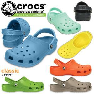 クロックス クラシック crocs classic 10001 サンダル レディース メンズ 父の日 ギフト