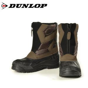 DUNLOP ダンロップ ドルマン G303 BG303 ファスナー付き メンズ ボアブーツ ブラウン 303|washington