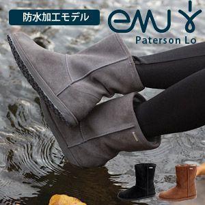 emu (エミュ/エミュー) PATERSON LO W10771 パターソンロームートンブーツ 防水 メンズ・レディース セールの画像