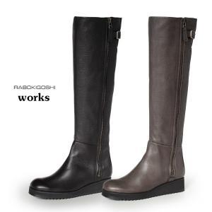RABOKIGOSHI works ブーツ ラボキゴシ ワークス 靴 11537 本革 ロングブーツ インヒール ニーハイ セール|washington