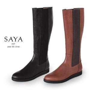 SAYA ブーツ サヤ ラボキゴシ 靴 50072 本革 ロングブーツ サイドゴアブーツ レディース セール|washington