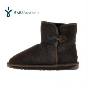EMU Australia エミュー ステラ ミニ Stella Mini W10838 ムートンブーツ 撥水加工 レディース サイドボタン チョコレート Chocolate/Chocolate セール|washington