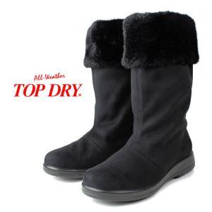TOP DRY トップドライ TDY3910 ブラック AF39101- レディース レインブーツ ゴアテックス ブーツ 防水|washington
