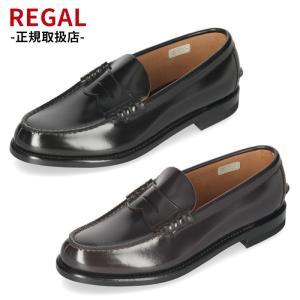 リーガル 靴 メンズ ローファー REGAL 2177N ブラック 靴  消臭スプレープレゼント】